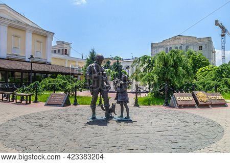 Simferopol, Crimea - July 15, 2020: Monument To Polite People. Inscription On Plates Translation: 't