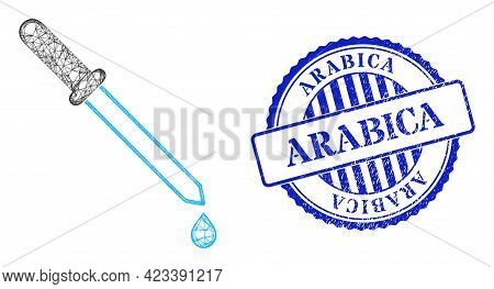 Vector Network Pipette Model, And Arabica Blue Rosette Textured Seal Print. Hatched Frame Net Illust