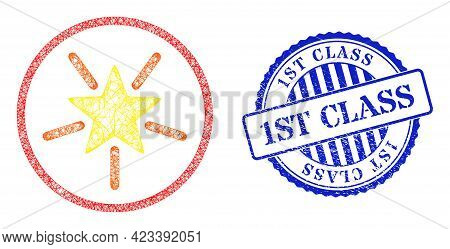 Vector Net Rounded Shine Star Framework, And 1st Class Blue Rosette Unclean Seal Imitation. Linear F