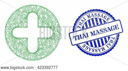 Vector Net Mesh Veterinary Plus Carcass, And Thai Massage Blue Rosette Dirty Stamp Seal. Crossed Car