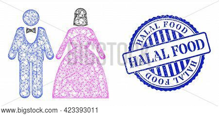 Vector Net Muslim Marriage Couple Frame, And Halal Food Blue Rosette Corroded Stamp Seal. Linear Fra