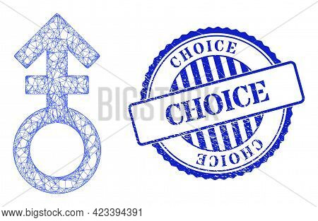 Vector Net Third Gender Symbol Framework, And Choice Blue Rosette Scratched Stamp Seal. Wire Carcass