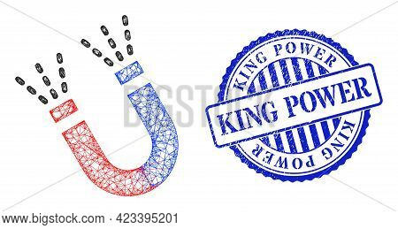 Vector Network Magnet Force Model, And King Power Blue Rosette Rubber Stamp Seal. Wire Carcass Net S