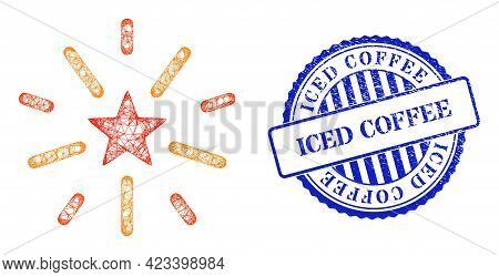Vector Network Shine Star Carcass, And Iced Coffee Blue Rosette Unclean Seal Imitation. Linear Carca