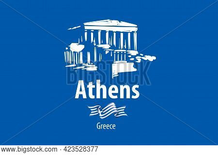 Vector Illustration Of An Ancient Greek Building In Athens Greece