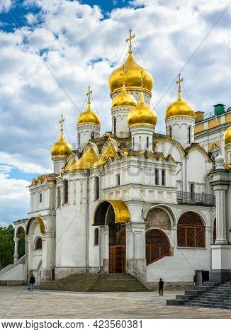 Annunciation Cathedral At Moscow Kremlin, Russia. Vertical View Of Russian Orthodox Cathedral, Landm