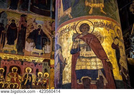 Moscow - June 2, 2021: Inside The Dormition (assumption) Cathedral In Moscow Kremlin, Russia. Detail