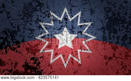 Juneteenth Flag With Grunge Rusty Iron And And Old Peeling Paint Texture. Since 1865. Design Of Bann