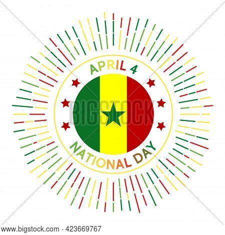 Senegal National Day Badge. Independence From France In 1960. Celebrated On April 4.