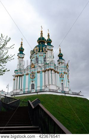 Kiev, Ukraine - May 7, 2021. Beautiful Baroque St. Andrews Church Or The Cathedral Of St. Andrew In