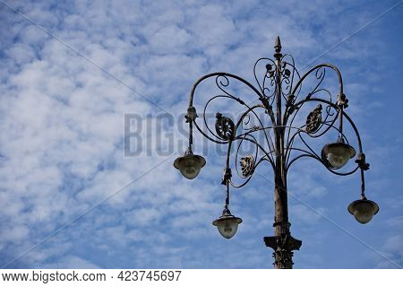 City Street Lamp Installed In The 50s Of The Last Century In The Soviet Union. Stalinist Empire Styl