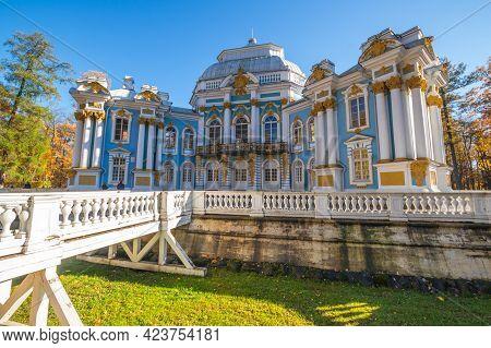 Hermitage Pavilion In Catherine's Park In Tsarskoye Selo (pushkin), 30 Km South Of Saint- Petersburg