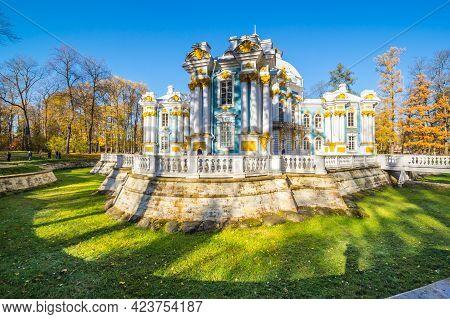 Saint-petersburg, Russia - 15 October, 2018: Hermitage Pavilion In Catherine's Park In Tsarskoye Sel