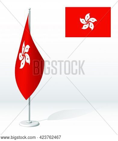 Hong Kong Flag On Flagpole For Registration Of Solemn Event, Meeting Foreign Guests. National Indepe