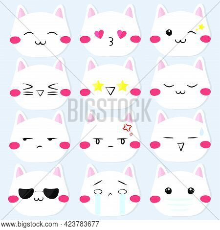 Cute Faces Cat Emojis Reaction Sticker Set Vector Illustration