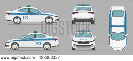 Russian Police Car. Side View, Front View, Back View, Top View. Cartoon Flat Illustration, Auto For