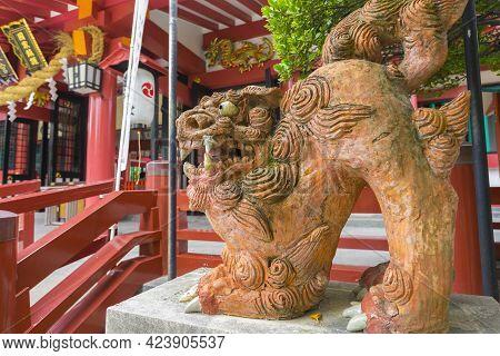 Shisa, A Traditional Ryukyuan Cultural Artifact And Decoration Guardian Lions At Naminoue Shrine, Ok
