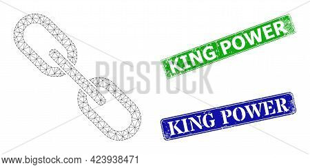 Mesh Chain Image, And King Power Blue And Green Rectangle Scratched Watermarks. Mesh Carcass Image I