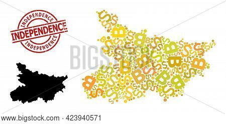 Rubber Independence Stamp Seal, And Bank Mosaic Map Of Bihar State. Red Round Stamp Seal Contains In