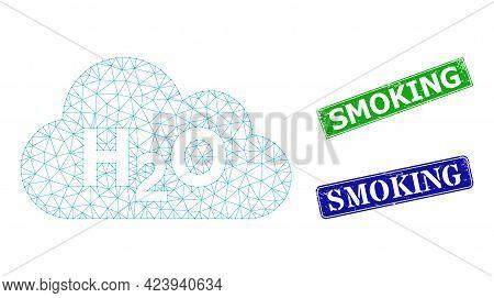 Mesh Water Fog Image, And Smoking Blue And Green Rectangular Rubber Seal Imitations. Mesh Carcass Im