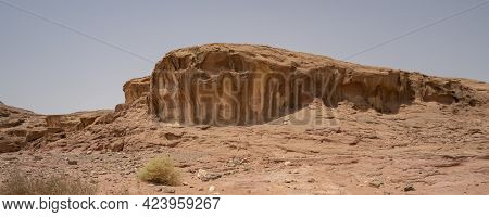 A Unique Colorful Eroded Sedimentary Rock Formation In The Timna Valley Park, The Negev Desert, Sout