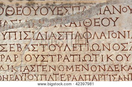 Old Greek Scriptures In Ephesus Turkey