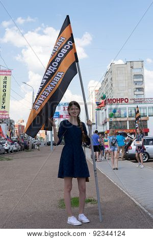 Russian Girl At A Nod Political Meeting In Ufa
