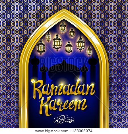 Holy Month Of Muslim Community, Ramadan Kareem Celebration Greeting Card With Hanging Arabic Lamp, S