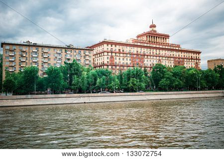 View From Moskva River