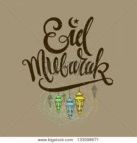 vector holiday illustration of Eid Mubarak label. lettering composition of muslim holy month
