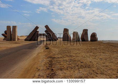 Gate of Ras Mohamed Sharm El Sheikh