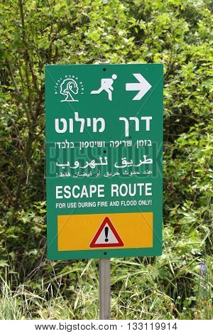 BANIAS FALLS, NEAR GOLAN HEIGHTS, ISRAEL, 30 MARCH 2013. Editorial Photograph of Fire and Flood Escape Route Evacuation Sign in English, Hebrew and Arabic.