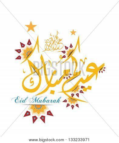 Greeting Card Of Eid Al-fitr Mubarak With With Arabic Geometric Ornament And Arabic Calligraphy (tra