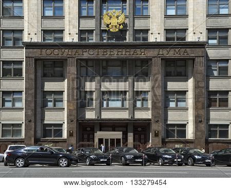 MOSCOW, RUSSIA - MAY 31, 2016: Entrance to the building of the State Duma of the Russian Federation street Okhotny Ryad 1