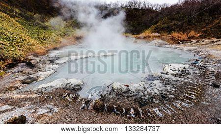 Oyunuma Hot Water Marsh In Noboribetsu