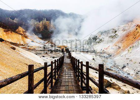 Jigokudani Hell Valley With Walking Trail, Noboribetsu