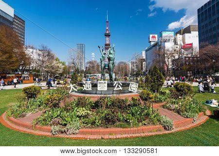 Woman Statue At Odori Park, Sapporo