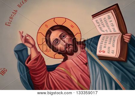 Wall Paint Of Jesus Christ