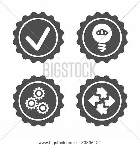 Set of icons: quality, integrity, intelligence, creativity. Vector signs isolated on white background.