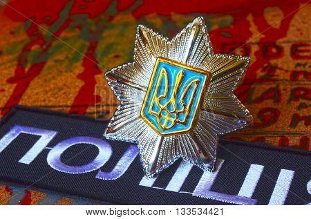 ILLUSTRATIVE EDITORIAL.Cockade of Ukrainian new police.June 7,2016 in Kiev, Ukraine