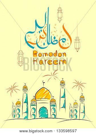 illustration of illuminated lamp on Ramadan Kareem (Generous Ramadan) greetings in Arabic freehand with mosque