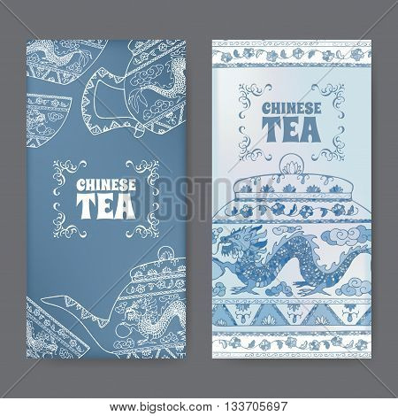 Set of two labels with Chinese tea design featuring and hand drawn tea pot and cup. Great for tea companies, menu design, cafe, bars, tea ads.