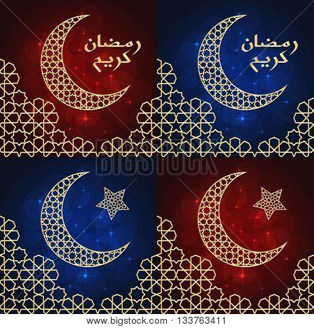 Set of ramadan greeting cards on multicolored backgrounds. Vector illustration. Ramadan Kareem means Ramadan is generous.