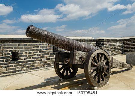 The ancient arsenal at Suwon Hwaseong Fortress, Suwon city, South Korea