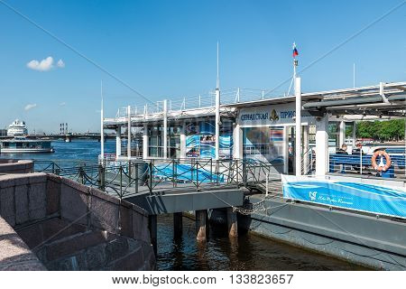 Jetty For Helicopters