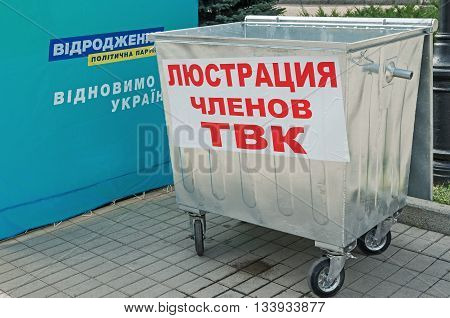 Dnepropetrovsk Ukraine - October 05 2015: Symbolic dumpster which have to throw the old communist corrupt functionary and thieves authority