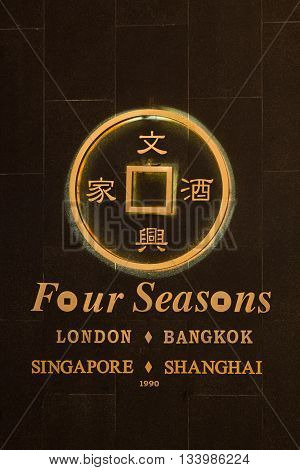 BANGKOK, THAILAND - JUNE 8, 2016 : Four seasons logo, famous Chinese restaurant  branch, in Siam paragon, Bangkok, Thailand