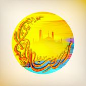 Creative Arabic Islamic Calligraphy of text Ramazan-Ul-Mubarak in crescent moon shape on Mosque silhouetted yellow background, Can be used as sticker, tag or label design. poster