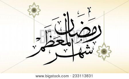 Ramadan-01.eps