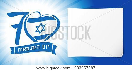 Love Israel, National Flag In Heart And Independence Day Jewish Text Banner. 70 Years And Flag Of Is